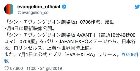 Il tweet è in giapponese ma mi pare di capire che ultimamente sono tutti madrelingua.