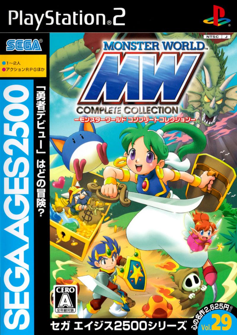 Ah, poi ci sarebbe anche  Sega Ages 2500 Vol.29 - Monster World Complete Collection , per chi vuole solo il meglio del meglio.