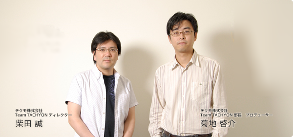 Makoto Shibata e Keisuke Kikuchi, creatori della serie.