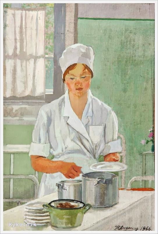 «Обед» 1966