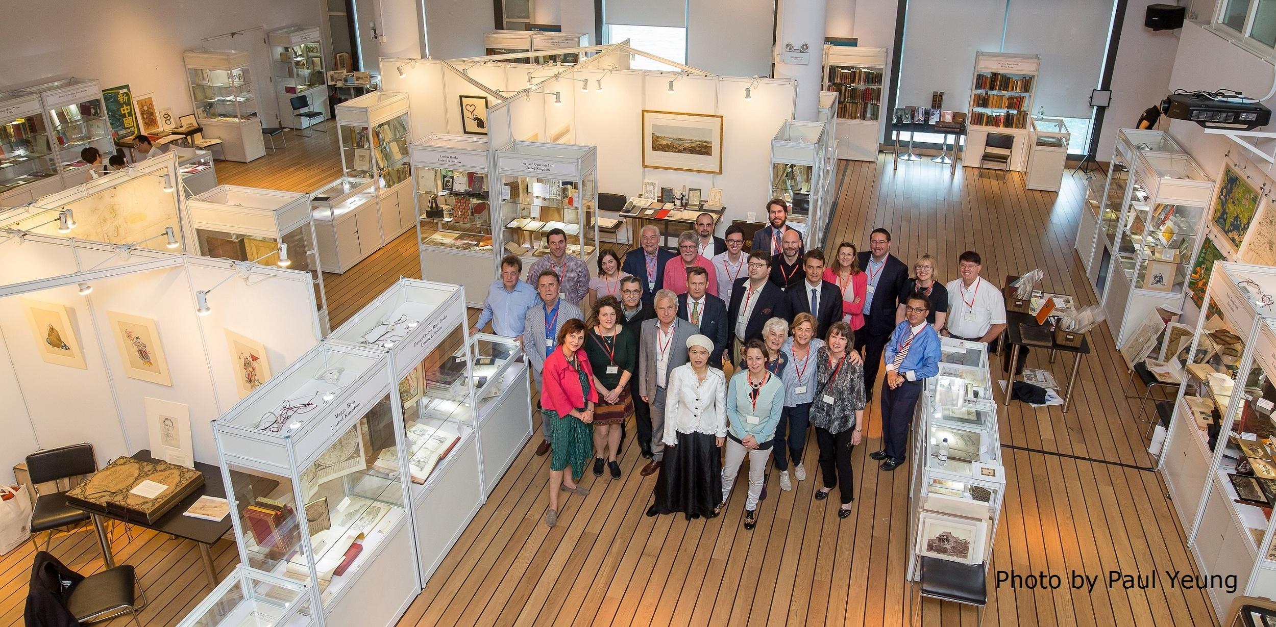 Exhibitors main page.jpg