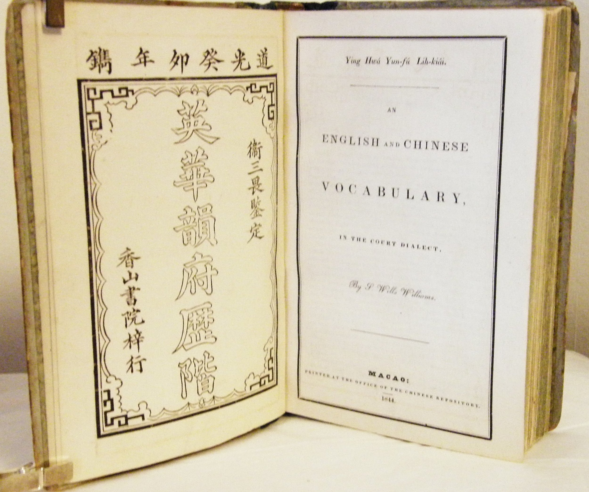 Williams, Ying Hwa Yun-fu Lih-kiai. An English and Chinese Vocabulary,... Macao, 1844