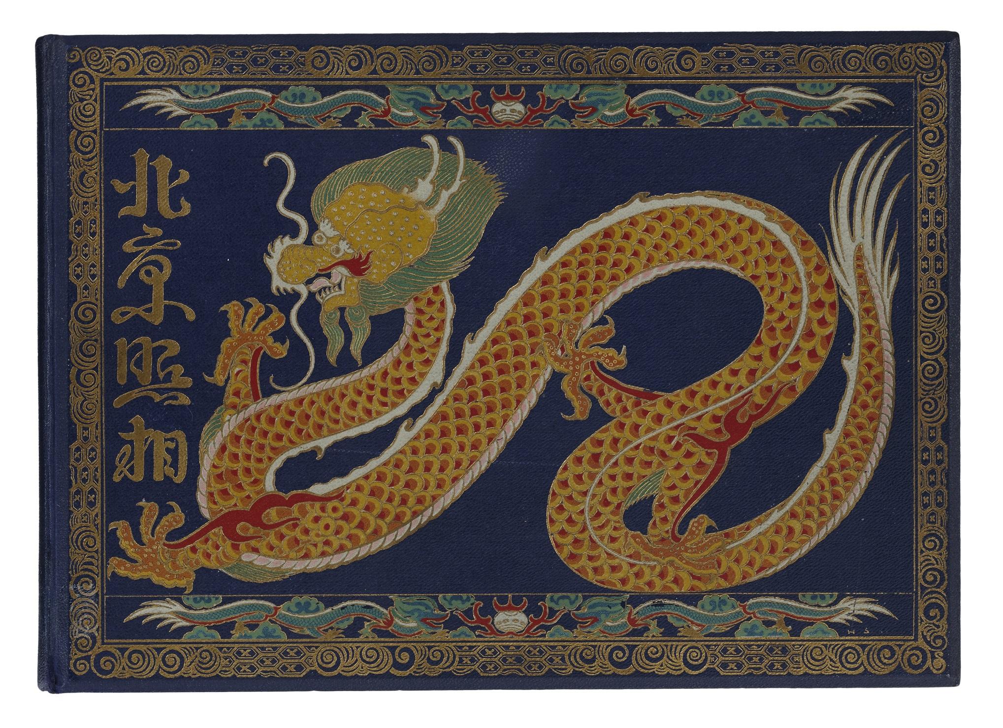 WANG, In und um Peking während der Kriegswirren 1900–1901, 1902