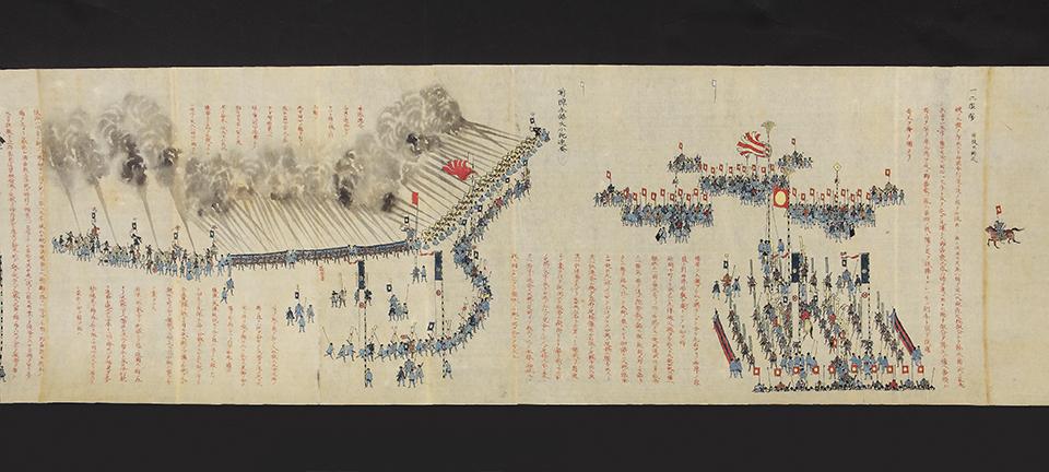 "Military exercises, ""Kano Bicchumori kaei gonen kacchu chakuyo choren ezu"", illustrated scroll, 1852"