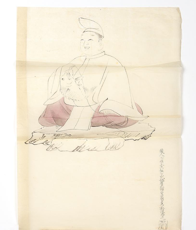 OKADA, Tamechika. An album of drawings, 1856-64