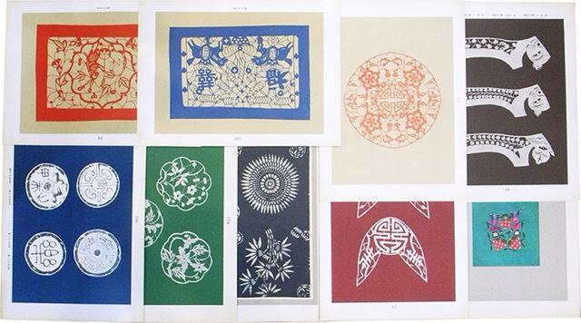 IHARA, `Manshi Zuan Seika Taisei` [Master Selection of Manchurian and Chinese Textile Patterns], 1936