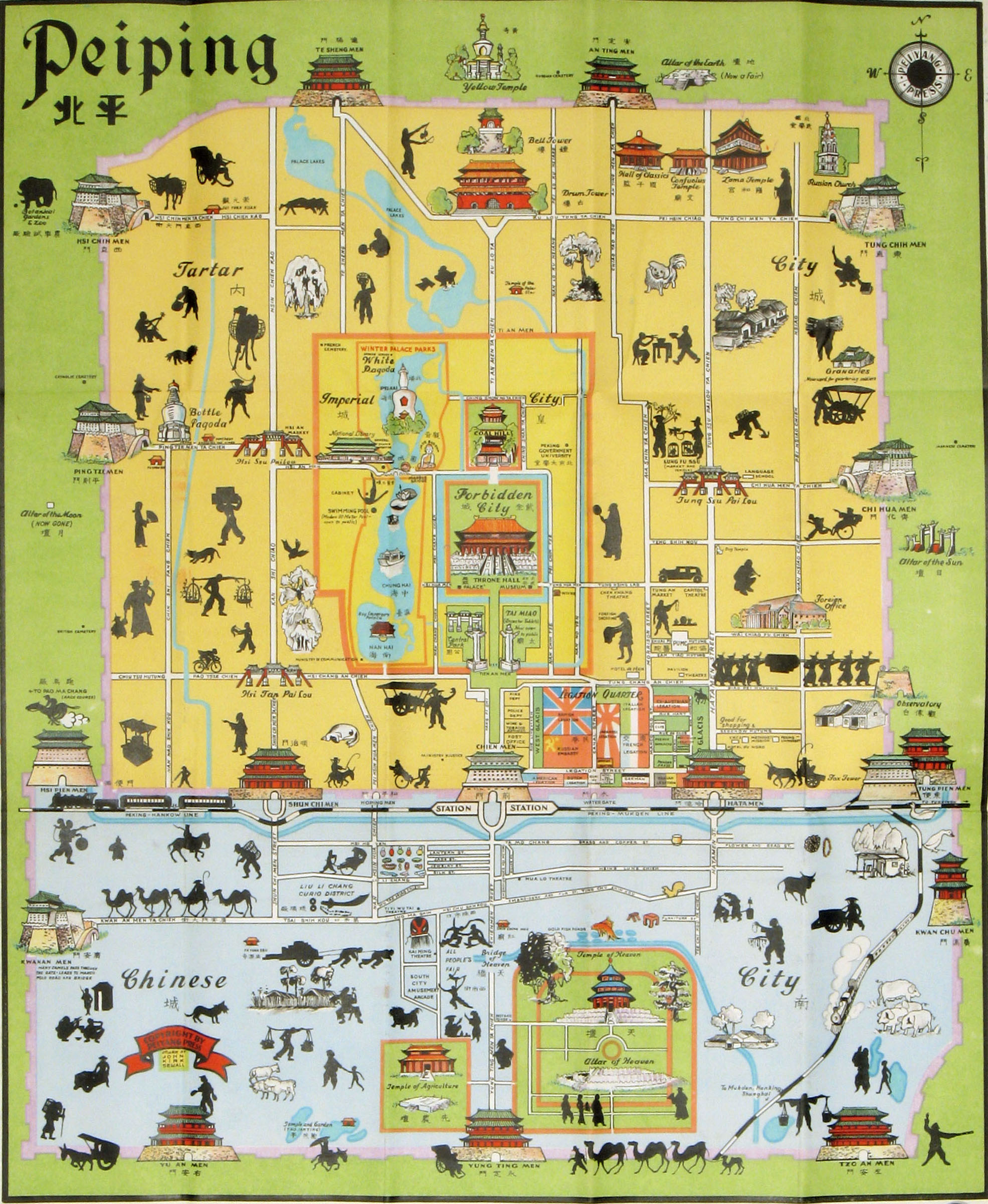 J. K. Sewall, A Pictorial Map of Peiping in full colours, c. 1928-1933.