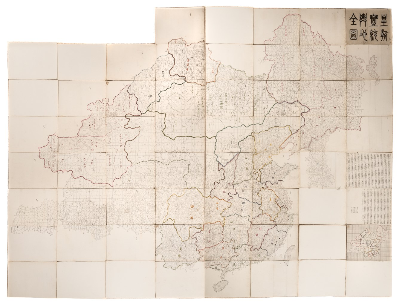 Complete Map of the Unified Realm of the Imperial Provinces, 1832