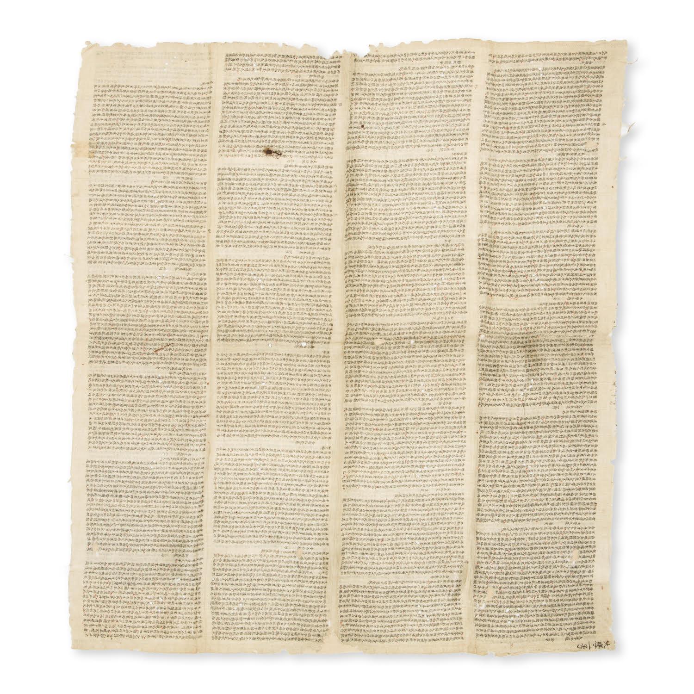Double-sided cheat's handkerchief, circa 1850