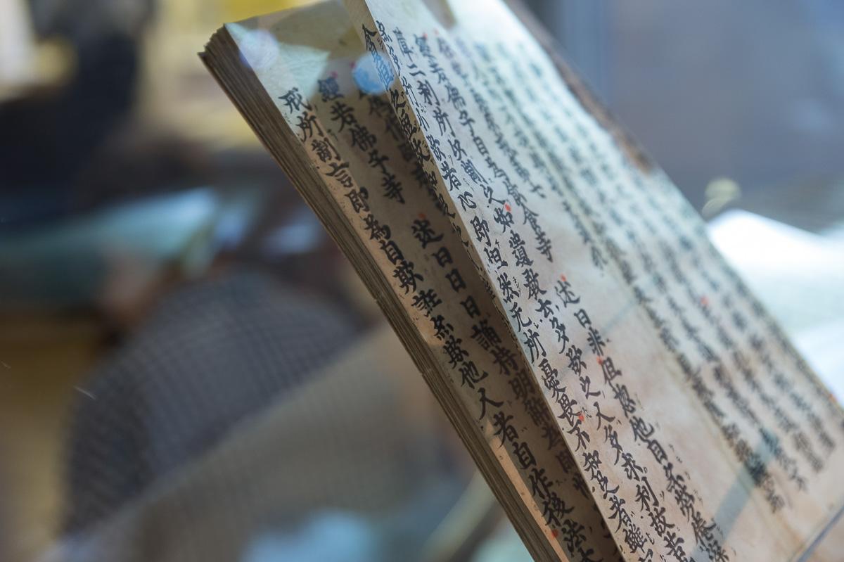 ChinaInPrint171117-174s.JPG