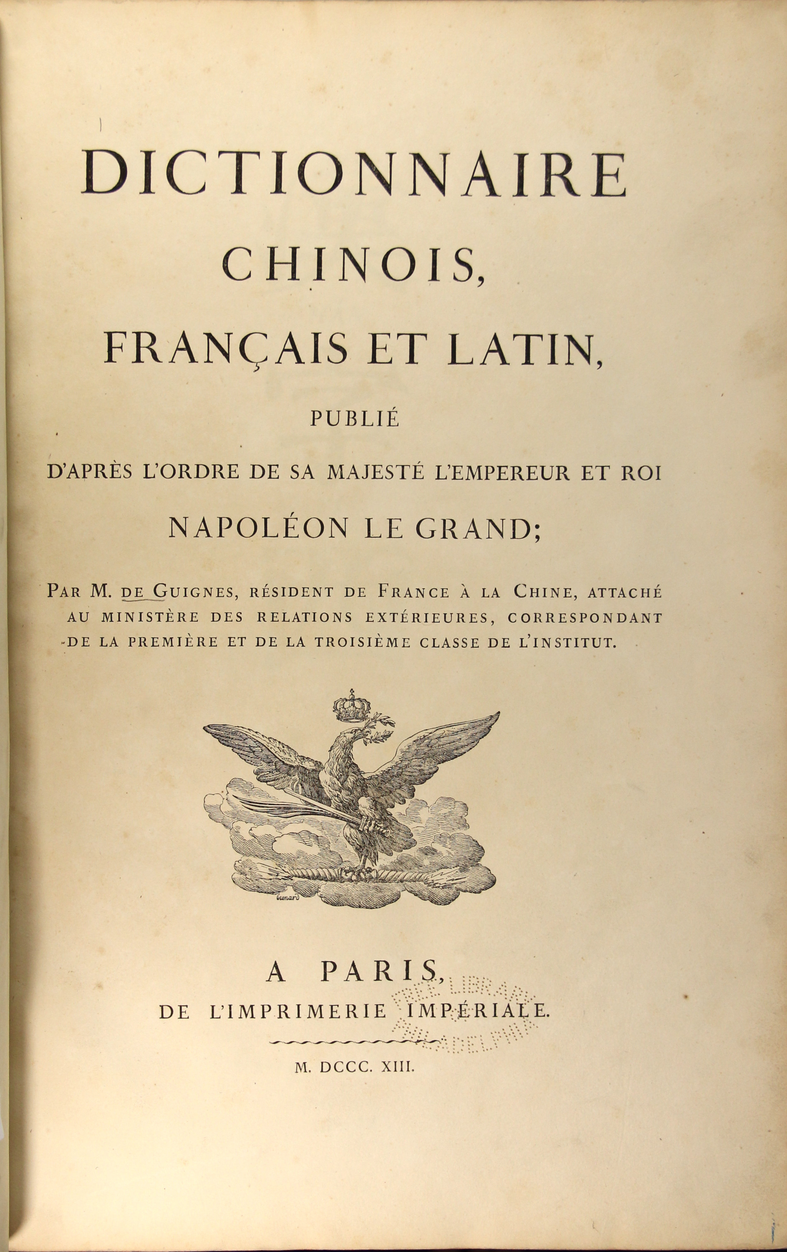 dictionnaire-chinois (2).JPG