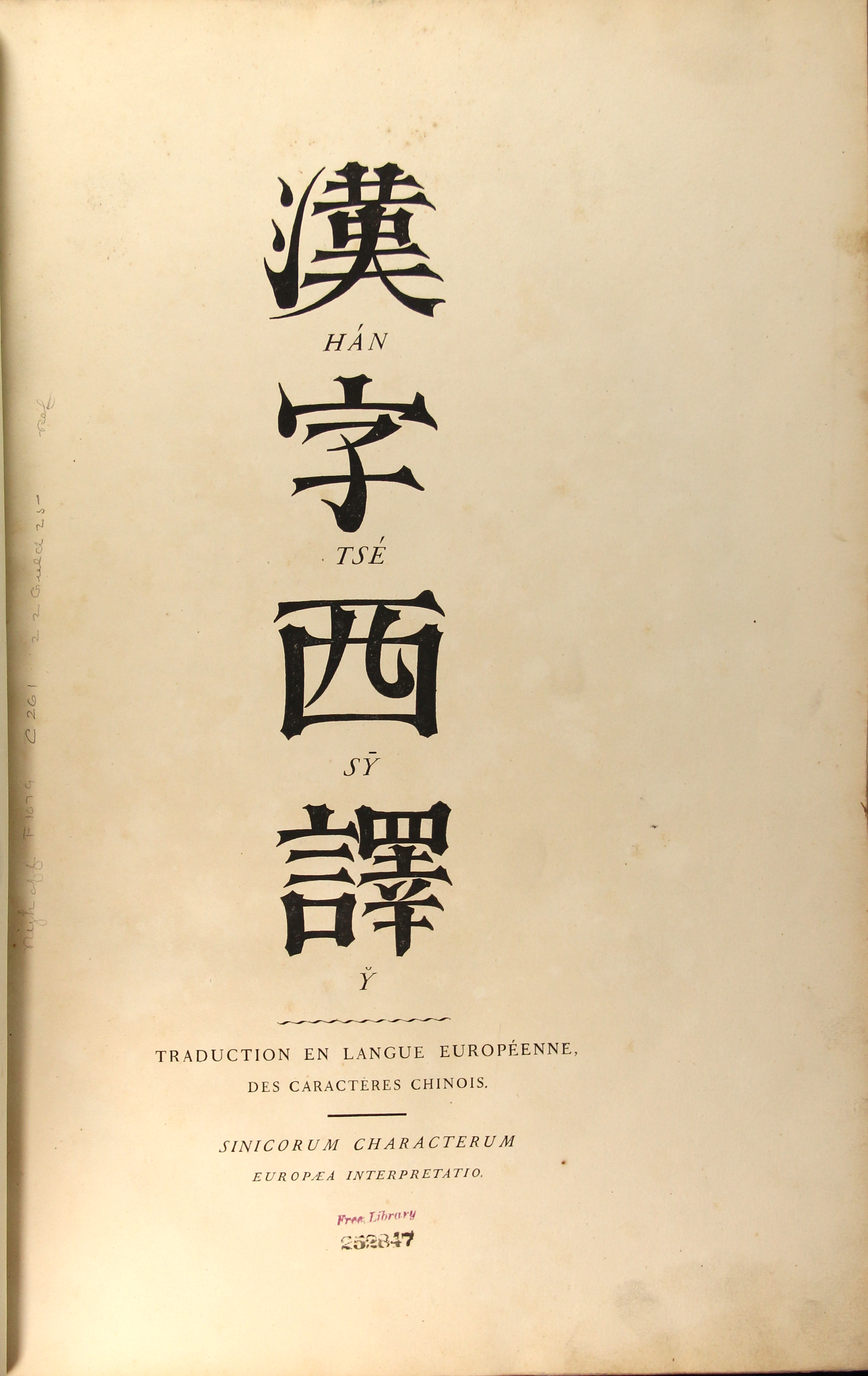 dictionnaire-chinois (3).JPG