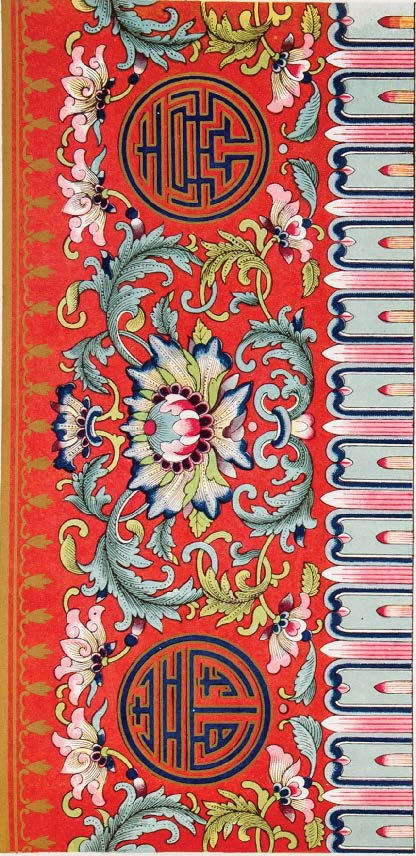 OWEN JONES   Examples of Chinese Ornament.  London 1867.