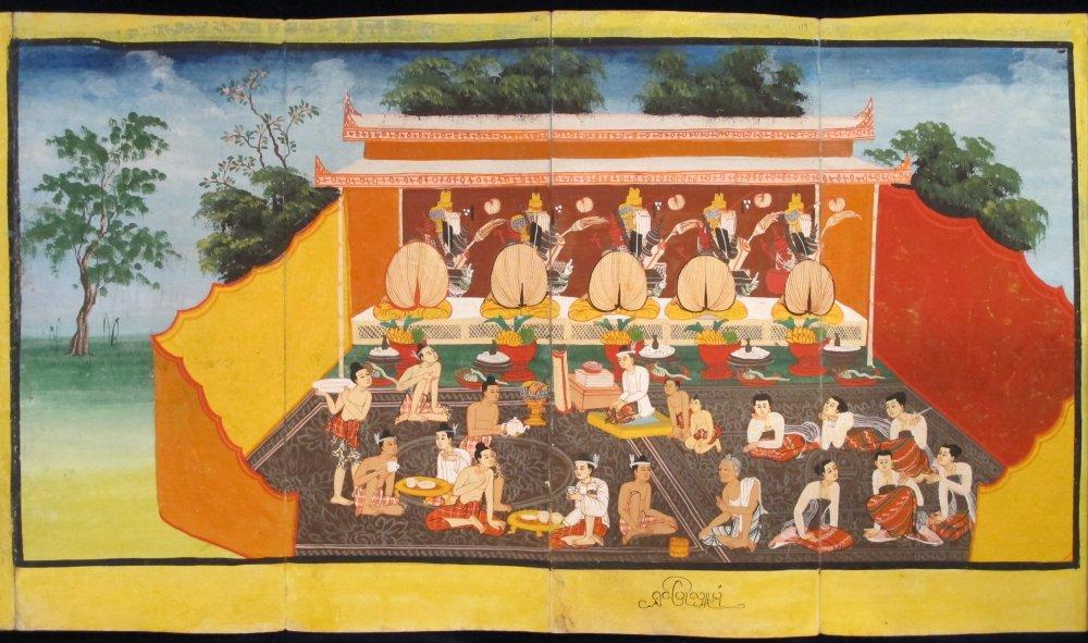 Burmese Parabaik (3).jpg