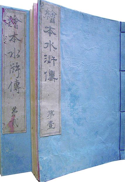 Chinese Warrior Tales (1).jpg