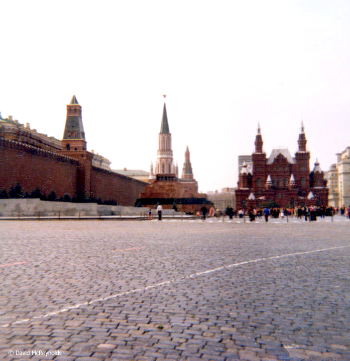 Red Square, site of the leafleting and unfurling a banner on September 4.