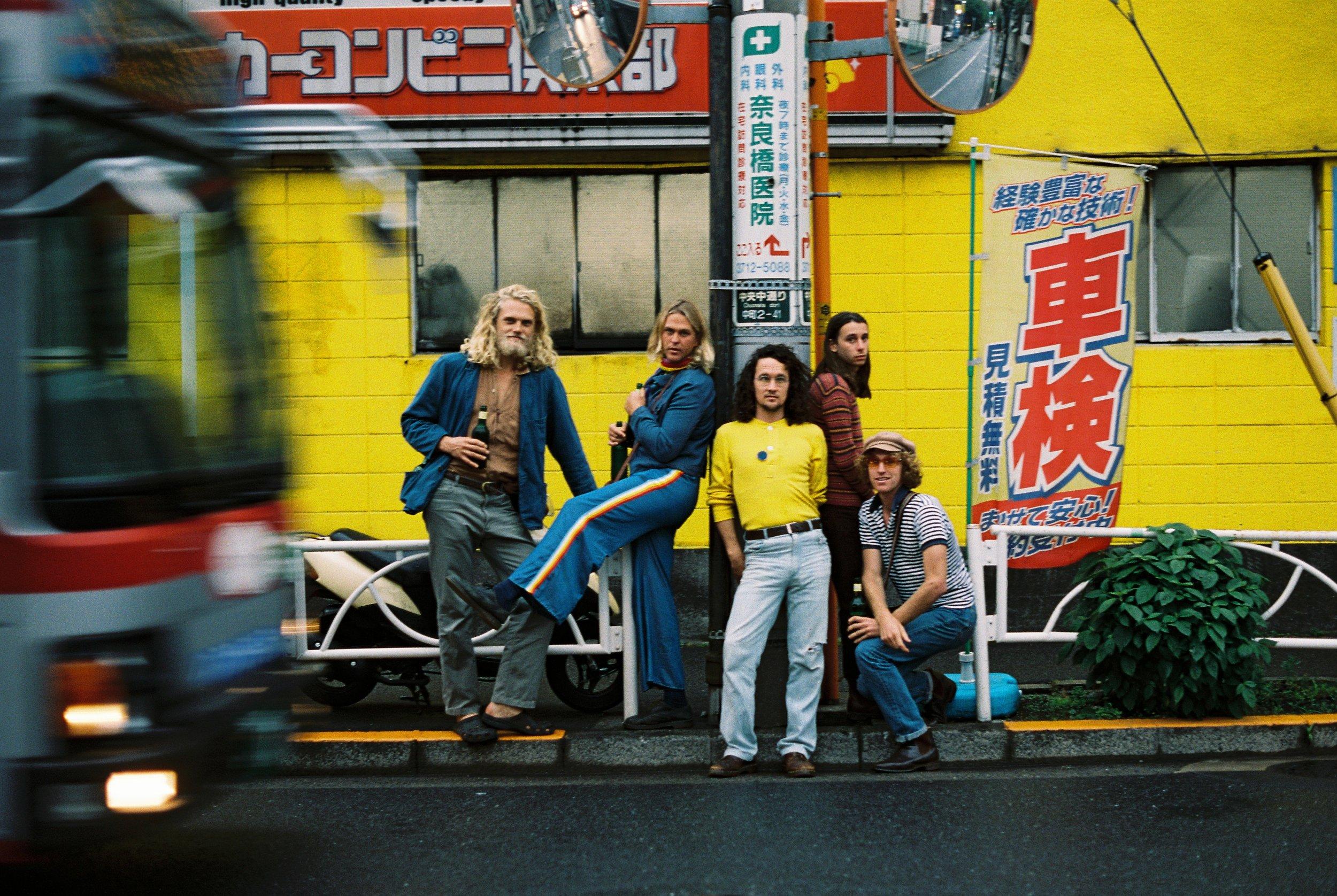 The Babe Rainbow - Yellow Street.JPG