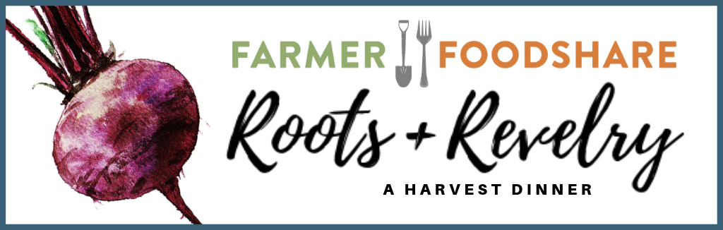 2019 Roots + Revelry Web Confirmation Page.png