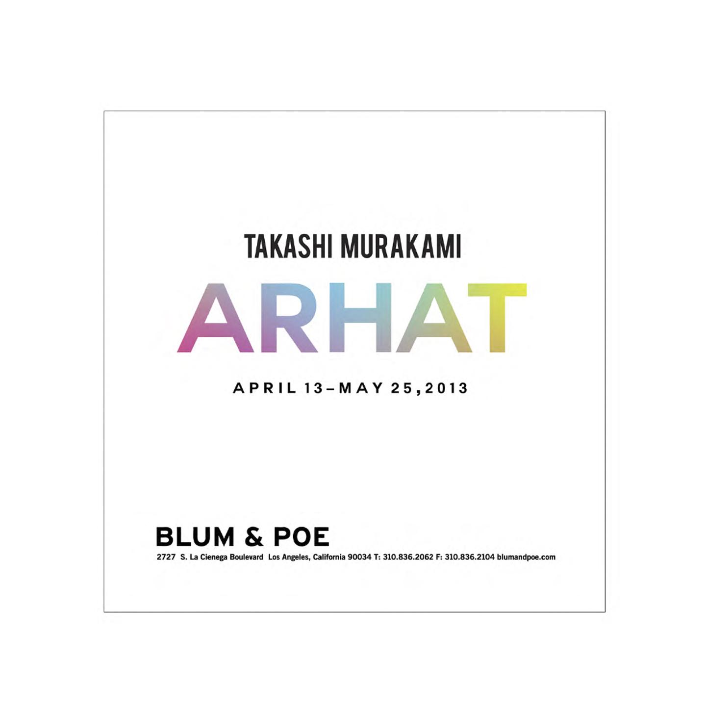 Murakami2.jpg