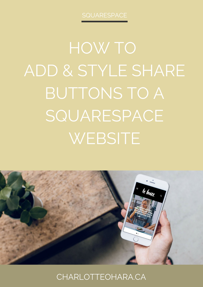 Add & style Squarespace social share buttons