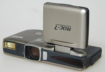 Ricoh RCD-7 - Blast from the past