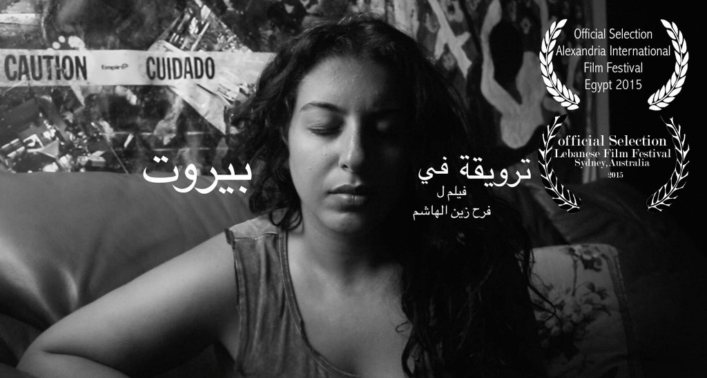 By NEW YORK FILM ACADEMY      Coming off the success of her award-winning short film,   7   Hours    , which screened at over 30 film festivals across the world, New York Film Academy    MFA Filmmaking   graduate Farah Fuad ALHashem has a new film currently making the rounds at festivals around the world.