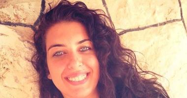 10201529598894المخرجة-اللبنانية-فرح-الهاشم.jpg