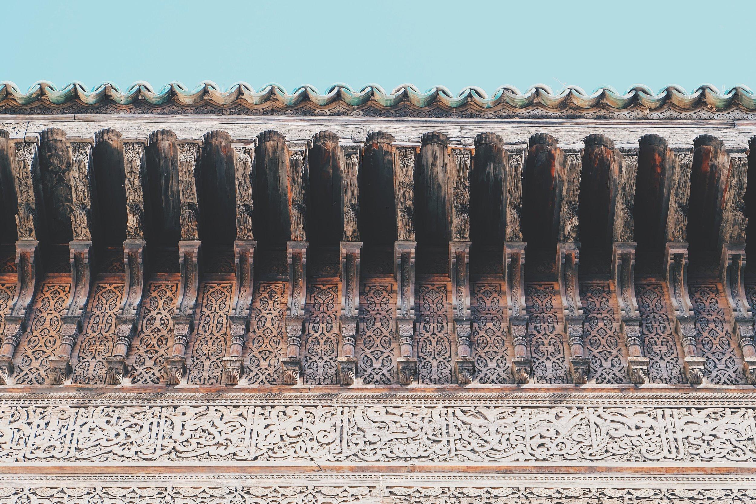 Madrasas Bou Inania