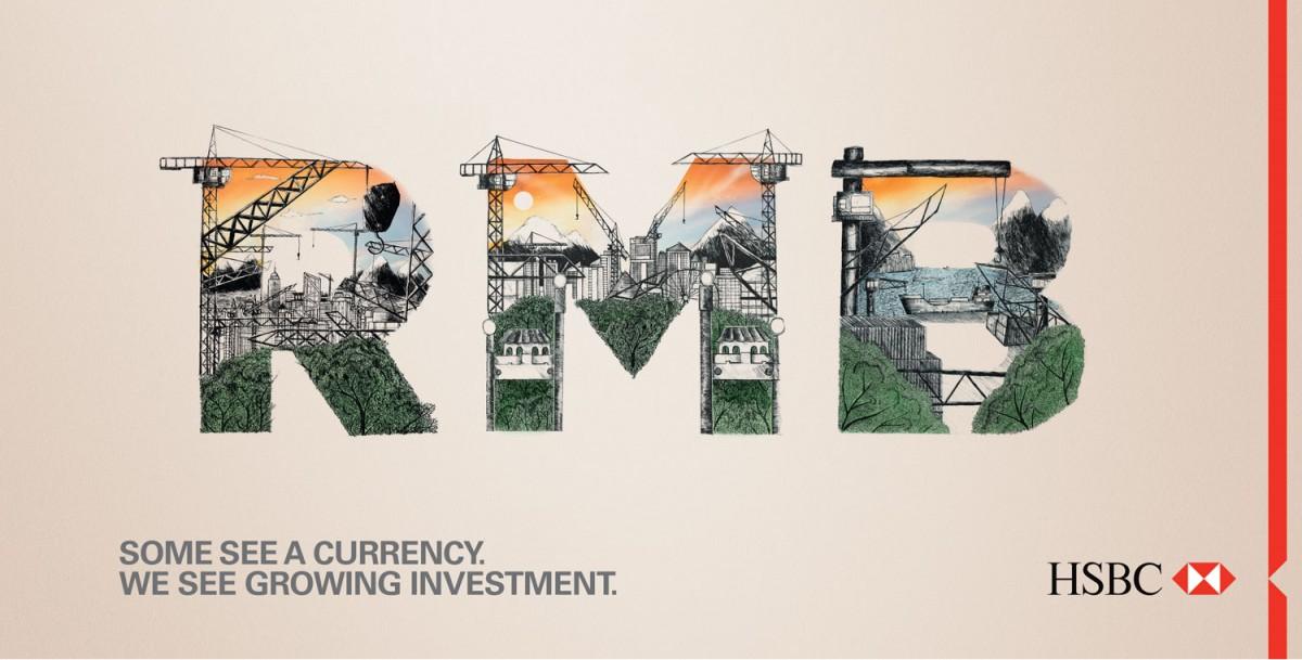 matt_saunders_HSBC_RMB_currency_illustration_2.jpg
