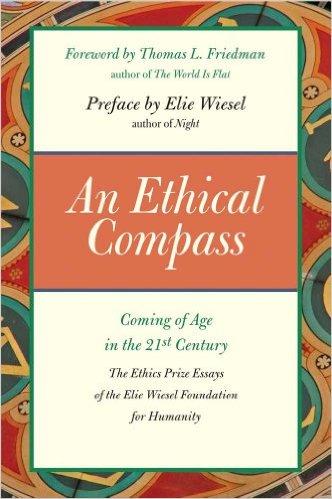 ethical compass.jpg