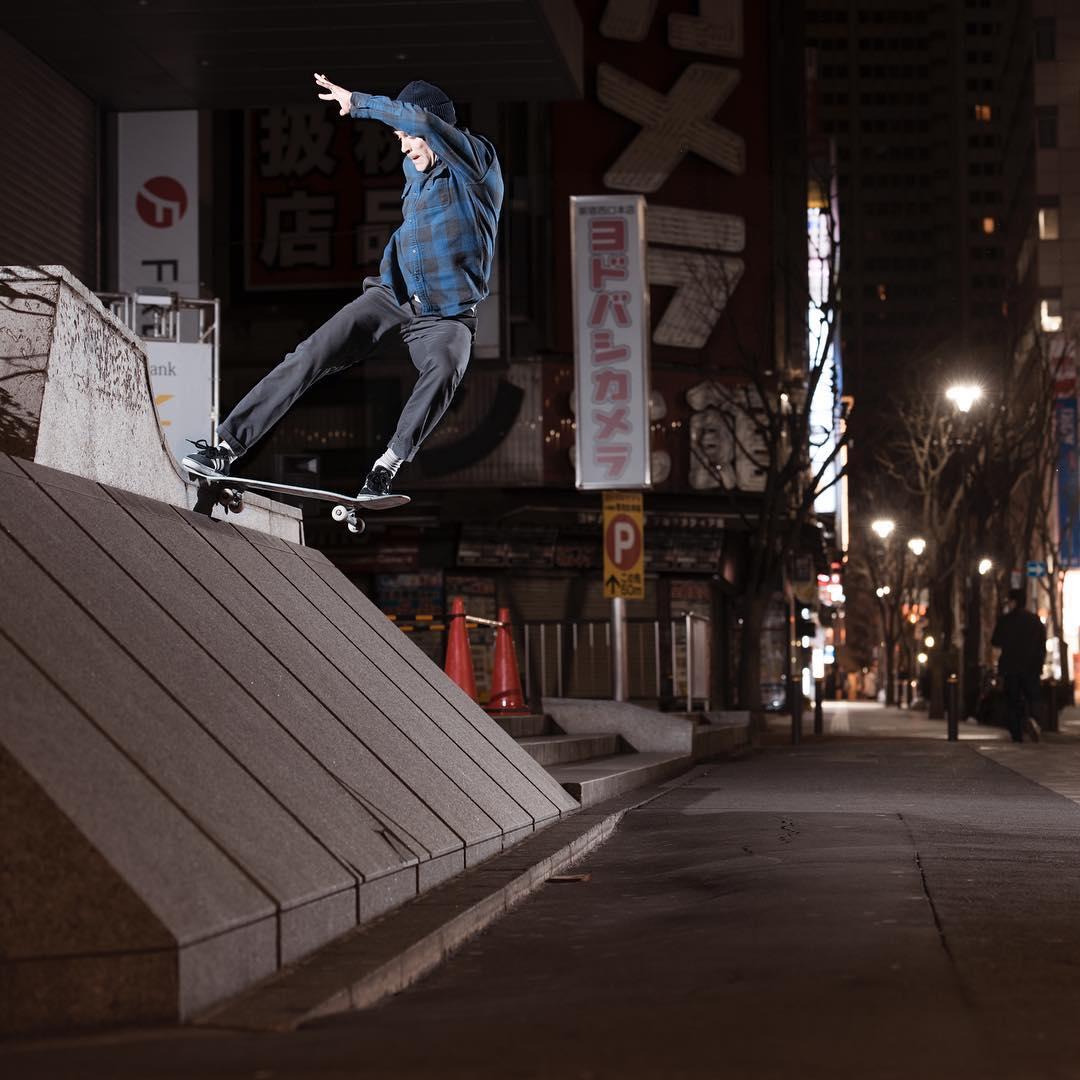 Nestor Judkins frontside tailslide in Japan.