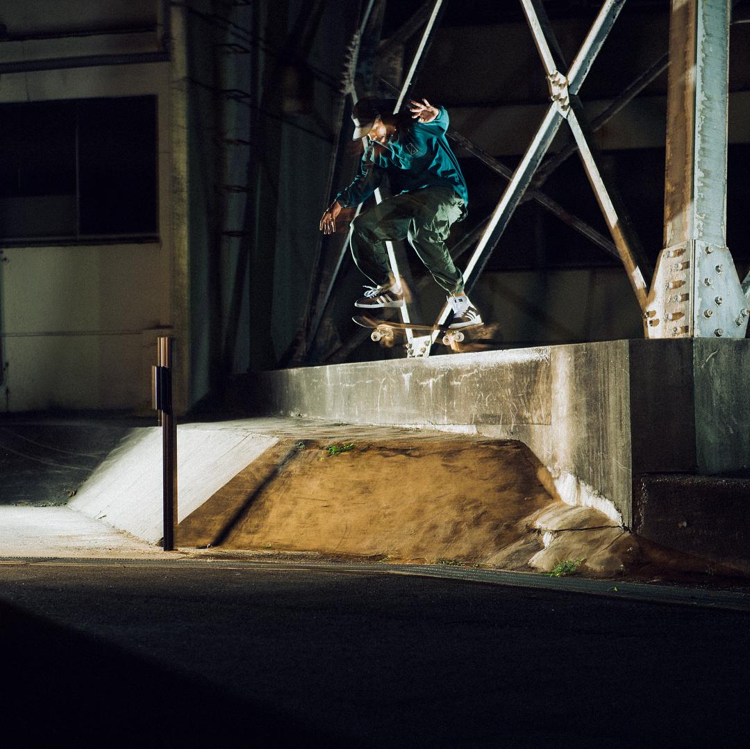 Rodrigo Teixeira fake flip tailslide in Japan.