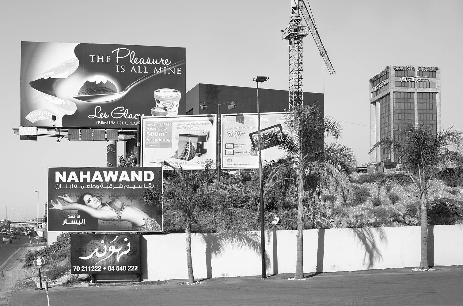 Nahawand. Beirut, Lebanon ,2014,Archival pigment print, 16 x 24 inches