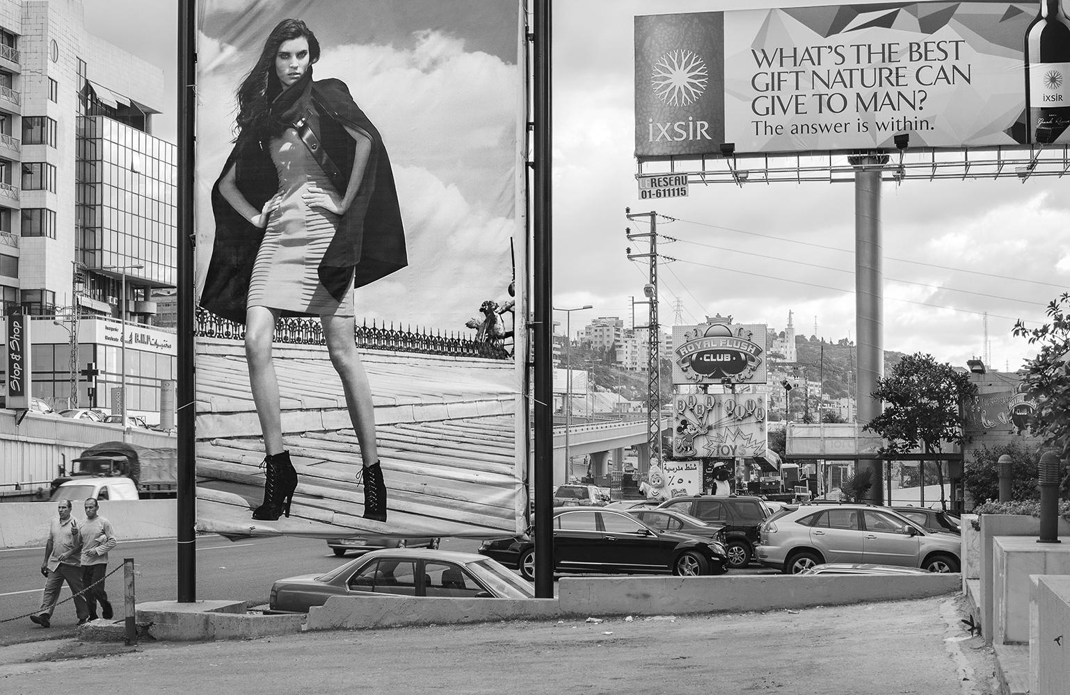 Gift. Beirut, Lebanon ,2014,Archival pigment print,13 x 19 inches