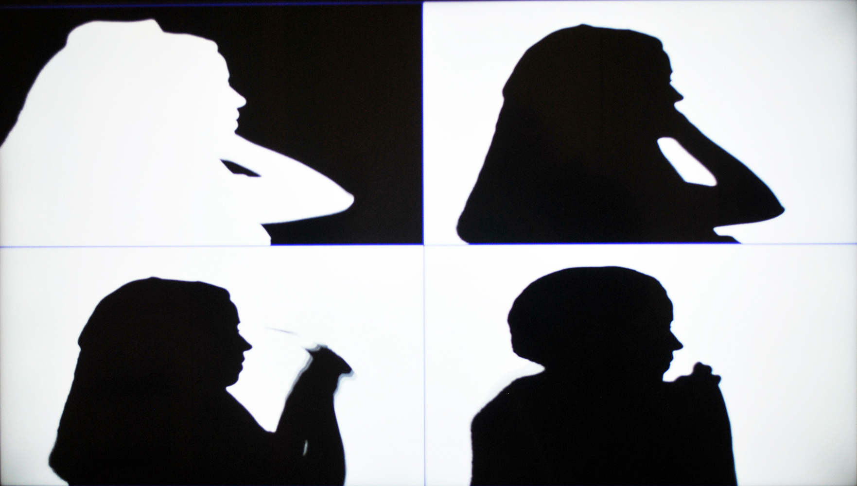 """""""Seeing Things, Headscarf"""". 4 channel video installation, 2016."""