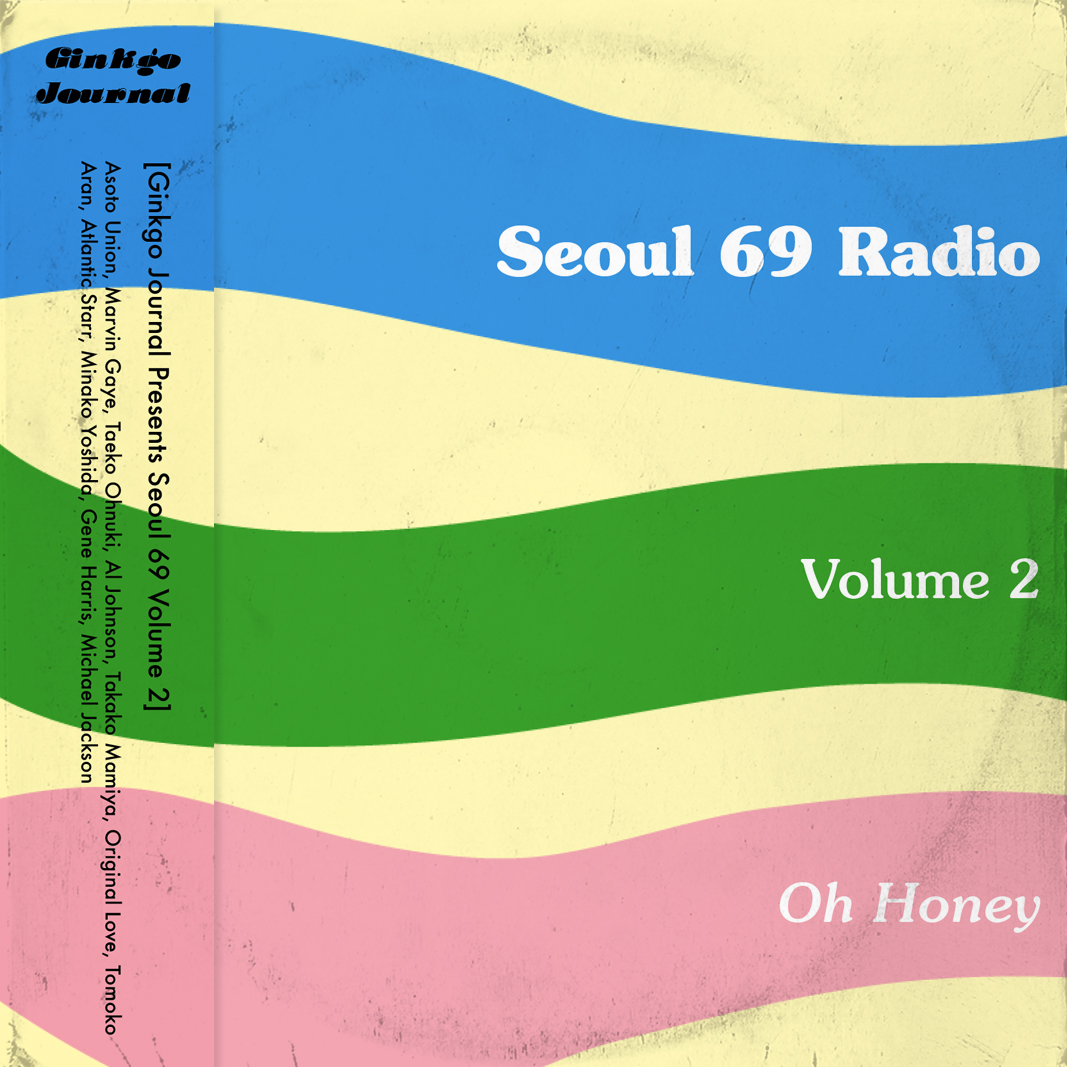 Seoul69 Vol2 Front.jpg