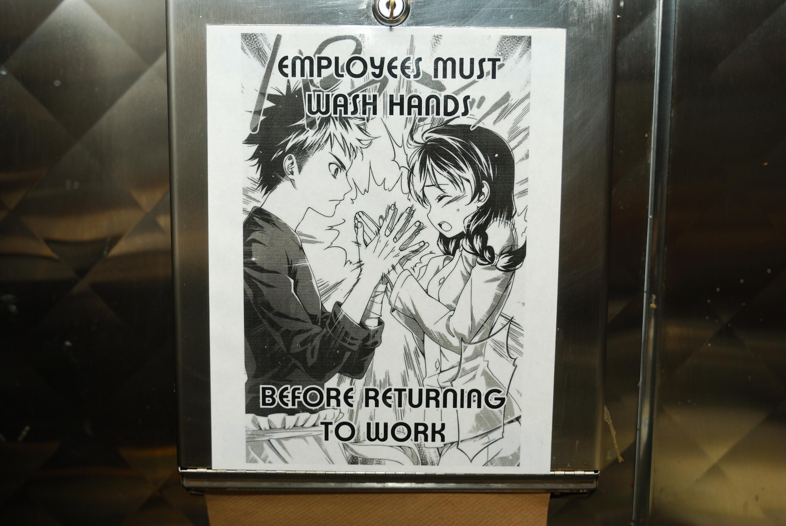 Must Wash Hands.JPG