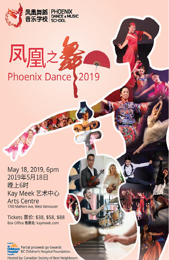 Phoenix Dance.png