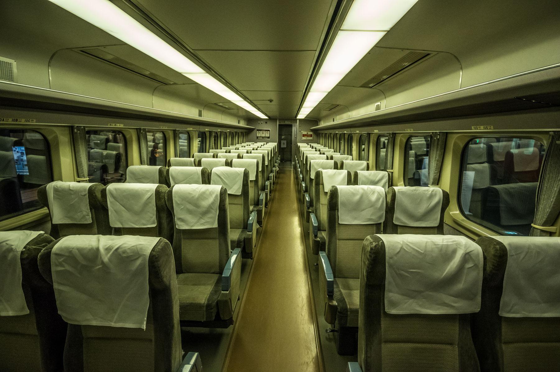 Inside one of the Shinkanasens