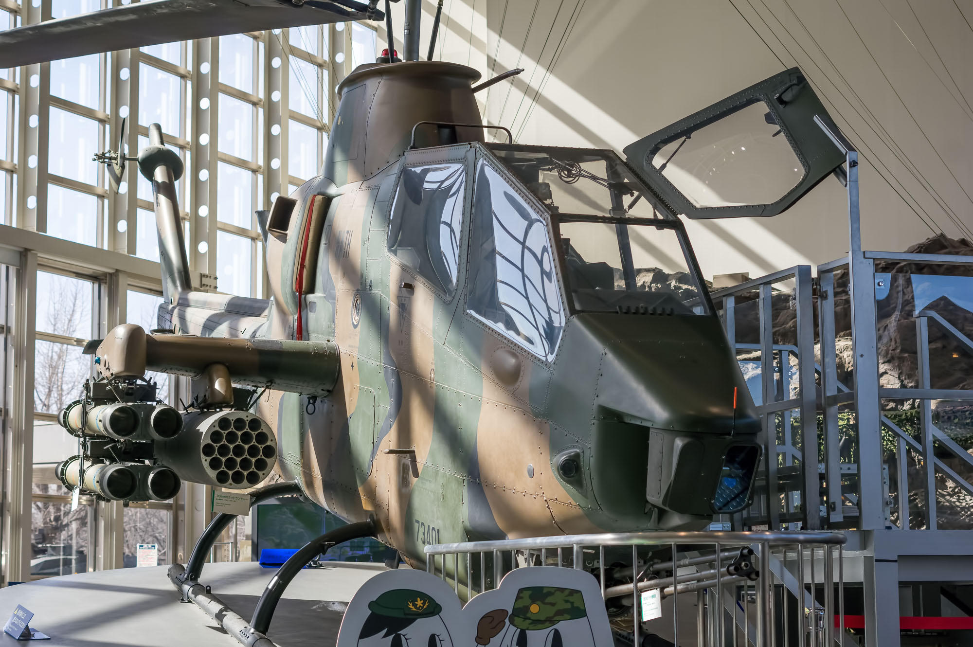 A closeup of the Bell AH-1 Cobra attack helicopter