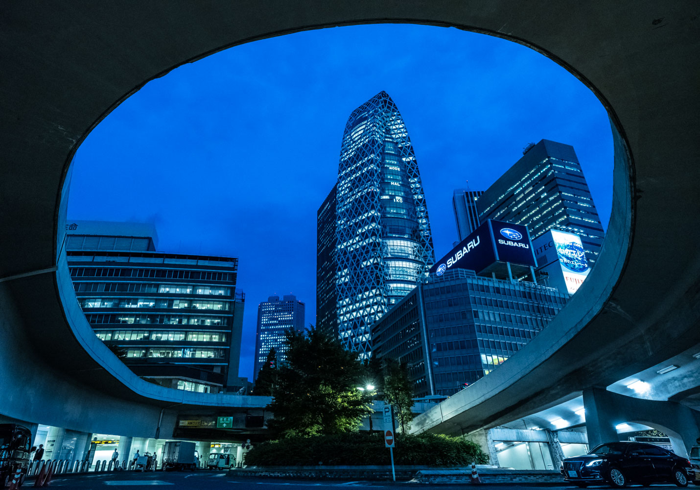 Mode Gakuen Cocoon Tower seen from Shinjuku station's west exit
