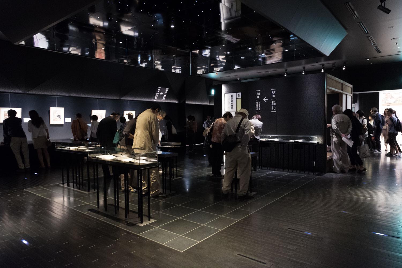 Inside the permanent exhibit area