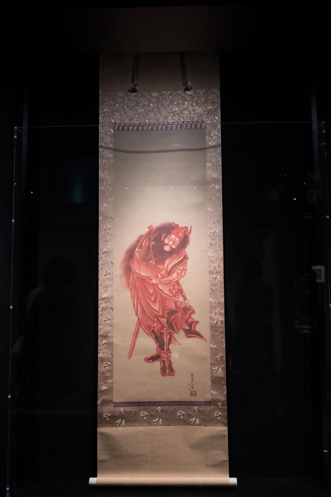 Red Demon Queller (1846)