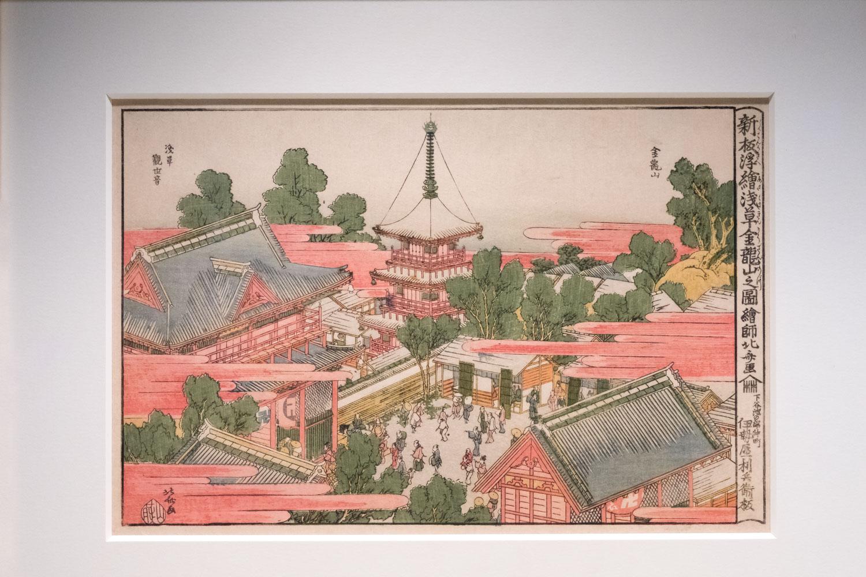Asakusa Kinryuzan temple