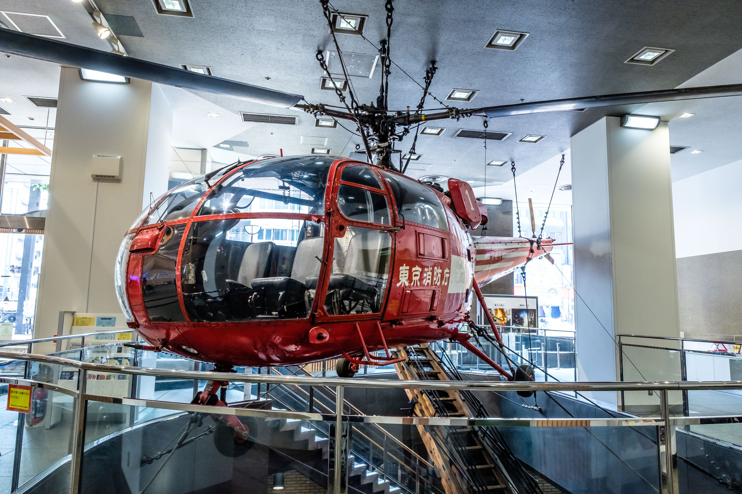 Tokyo Fire Department helicopter on the first floor of the Fire Museum