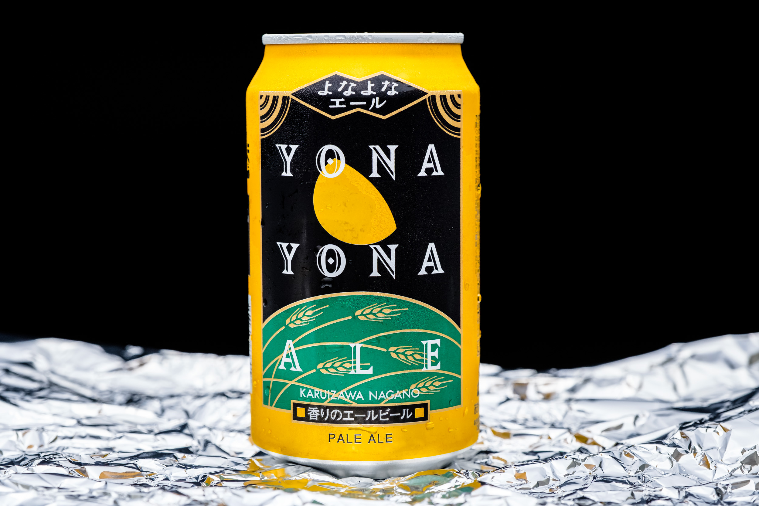 Yona Yona Ale - a great Japanese beer