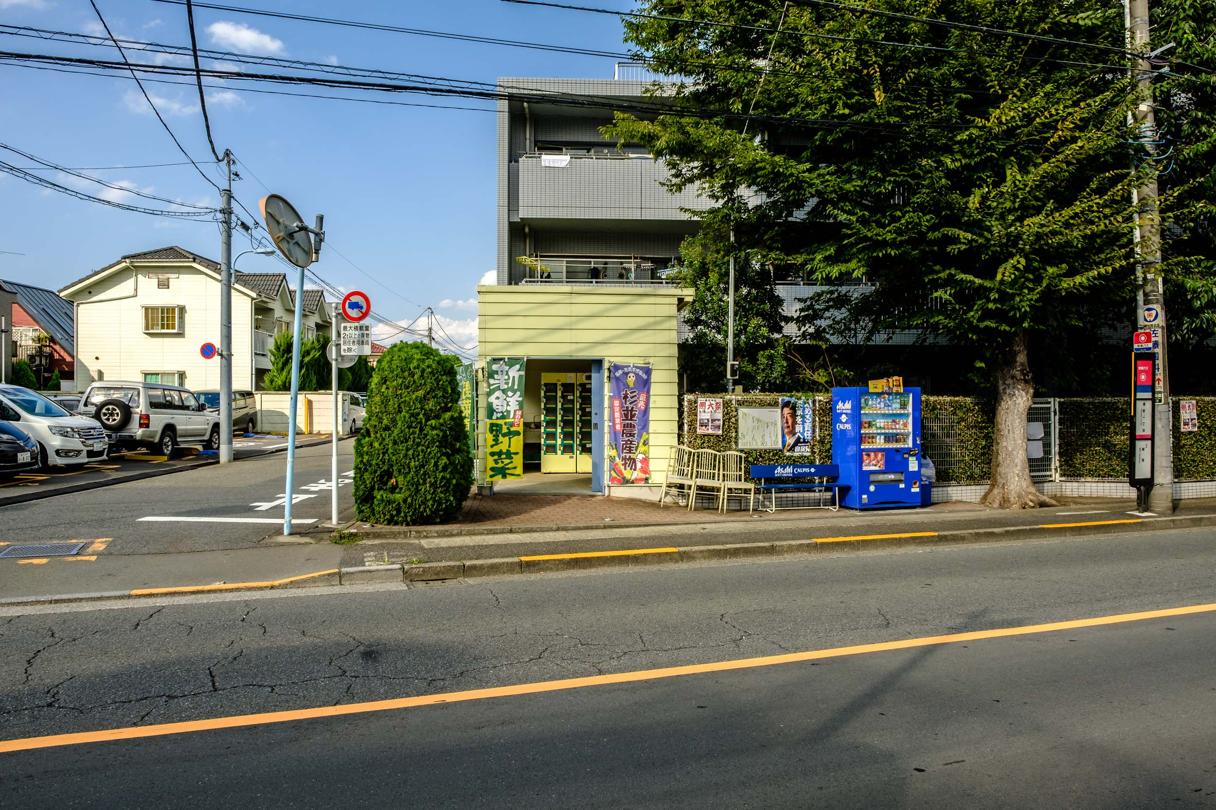 This shop with no staff is near Takaido station in Suginami ward