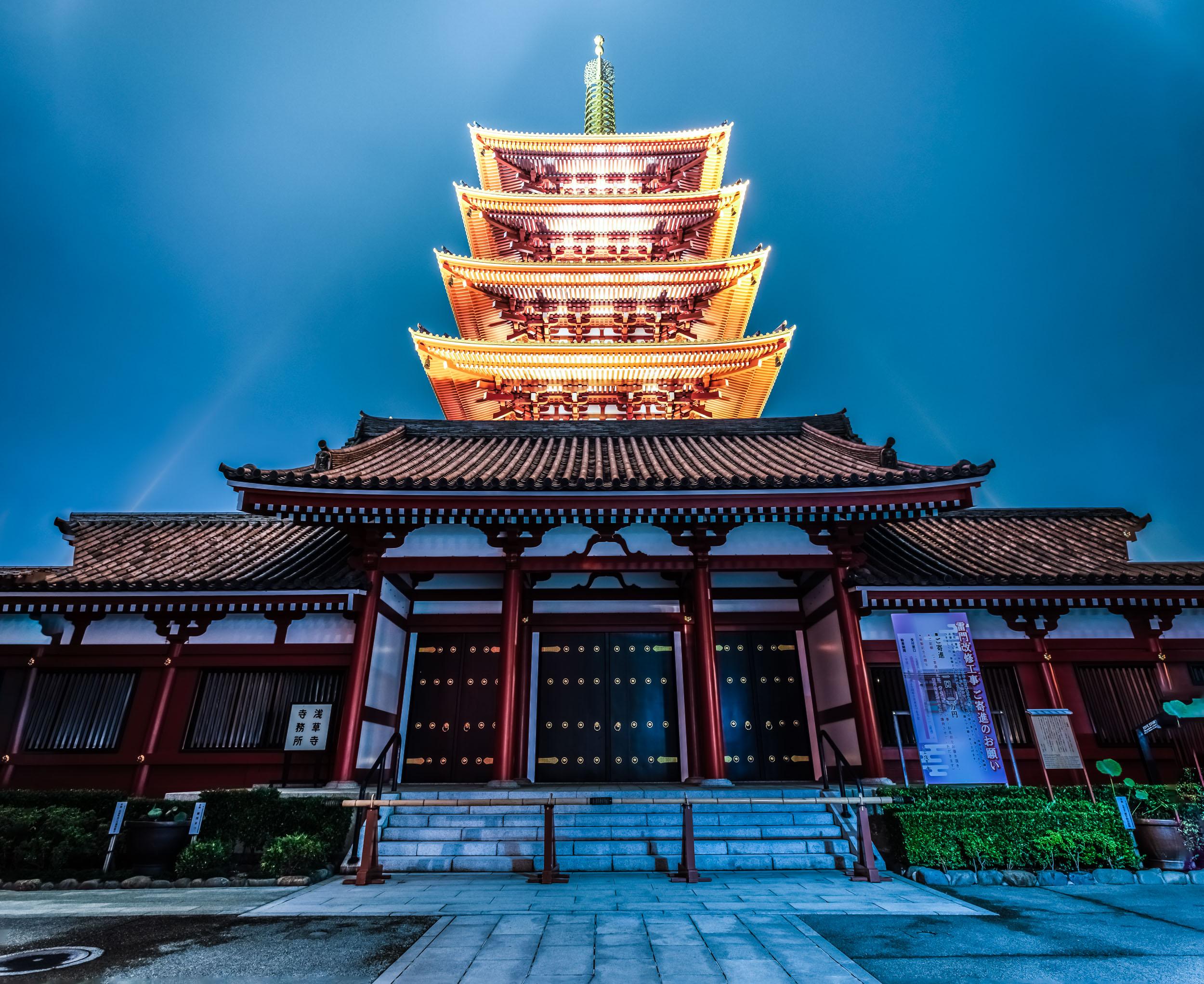 The pagoda at Sensoji