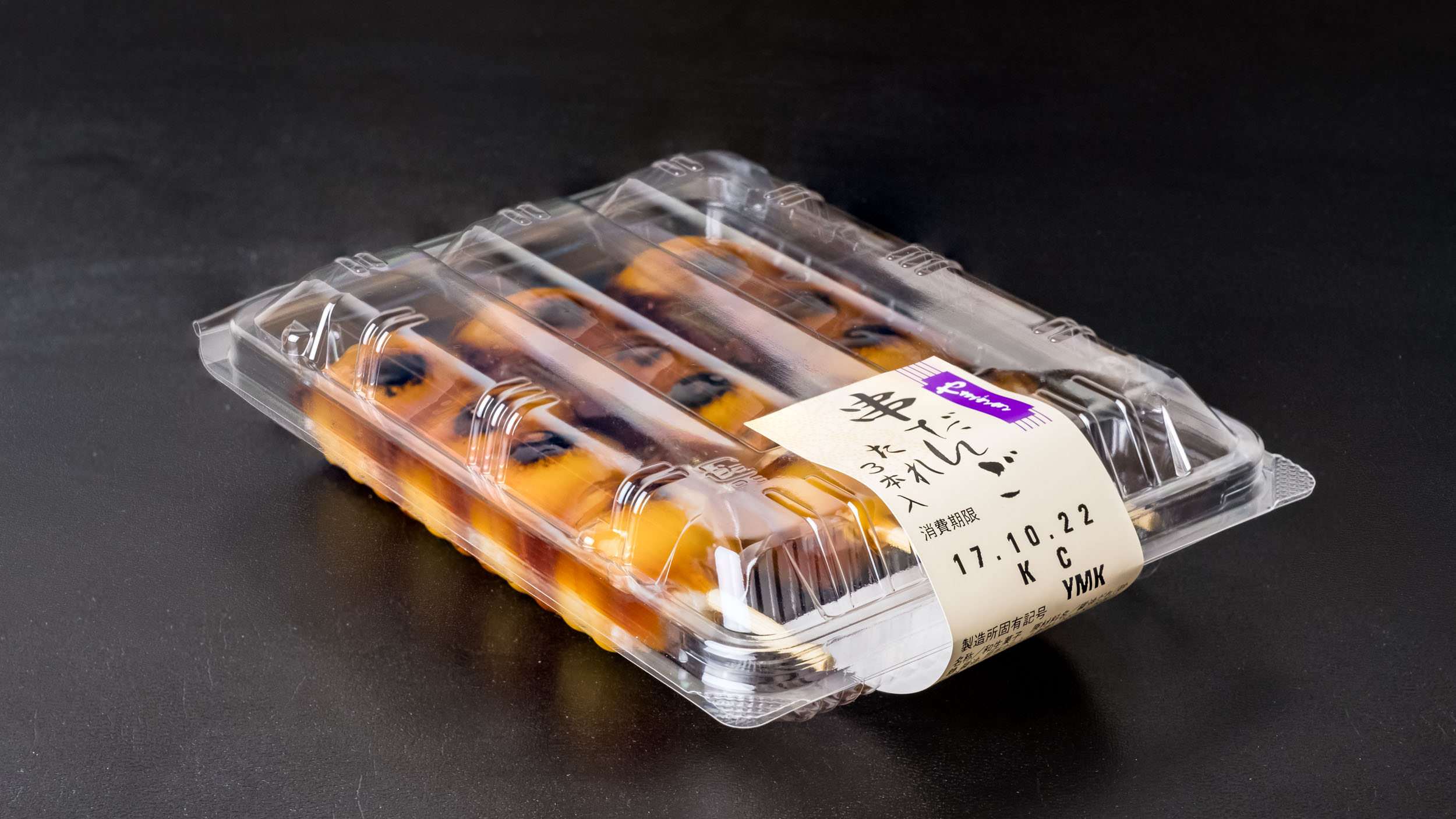 Dango in their package, made by Yamazaki