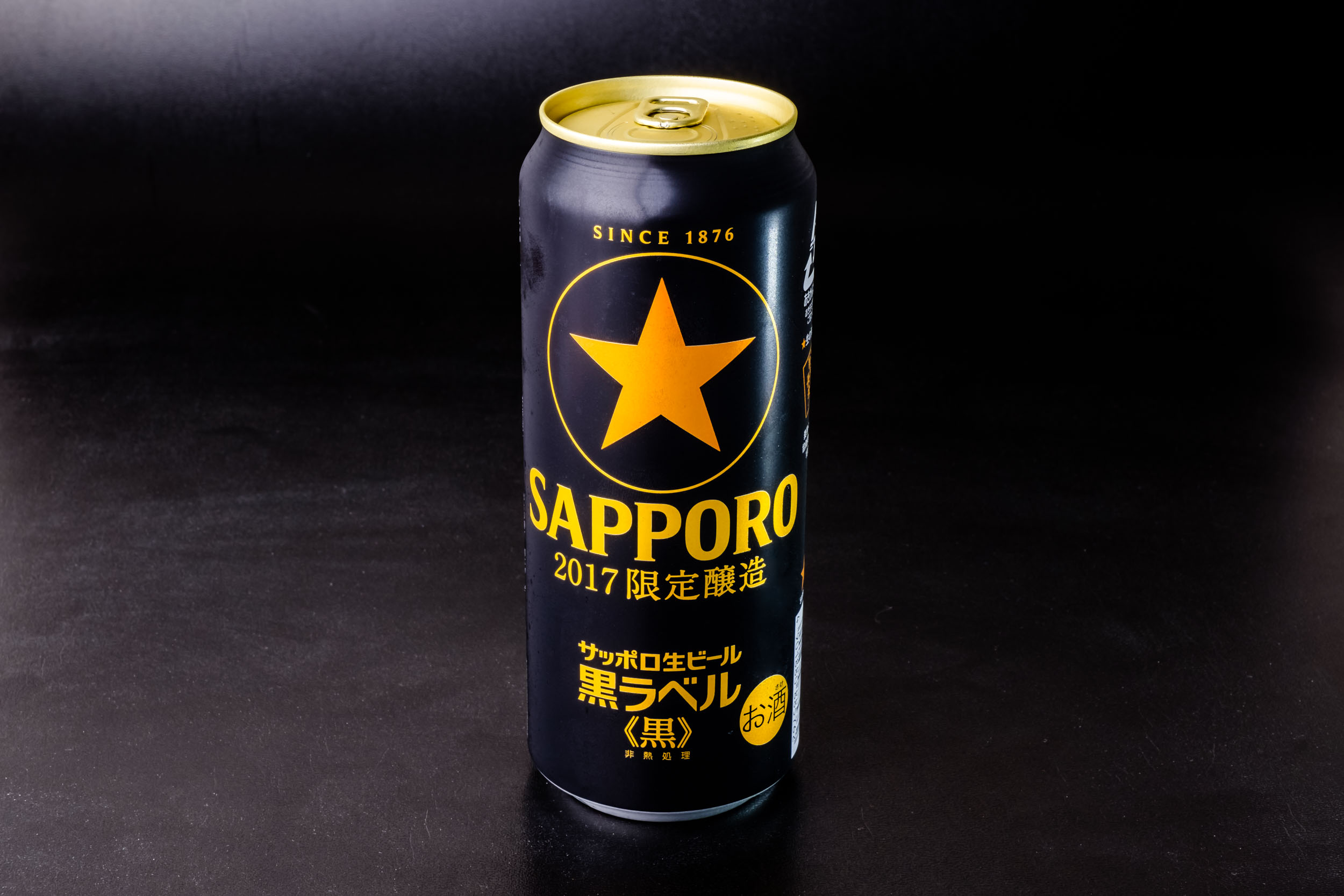 Sapporo Black Label 2017 Limited Edition Black Beer